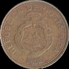 50 колонов 2002 Коста-Рика VF