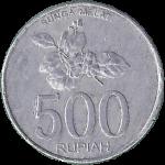 500 рупий 2003 Индонезия VF