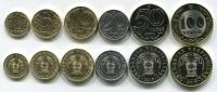 Набор из 6 монет Казахстана 2019 года: 1, 5, 10, 20, 50, 100 тенге