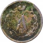 1/2 копейки 1886 СПБ