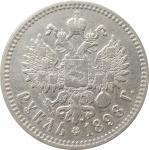1 рубль 1898 ** Брюссель
