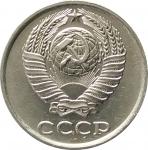 10 копеек 1988