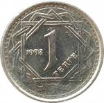 1 тенге 1993 Баран