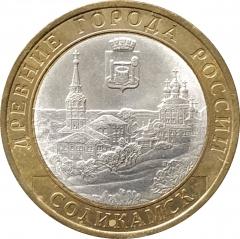 10 рублей 2011 Соликамск в патине