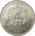 25 рублей 2012 Талисманы