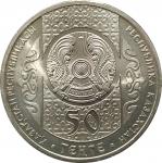 50 тенге 2013 Колобок UNC