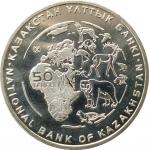 50 тенге 2014 Манул UNC