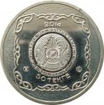 50 тенге 2014 - Тайказан - Сокровища степи - Казахстан