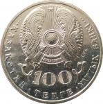 100 тенге 2016 Алихан Букейханов UNC