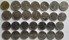 Набор из 28 монет Бородино