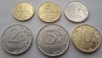 Набор разменных монет России 2015 года - ММД