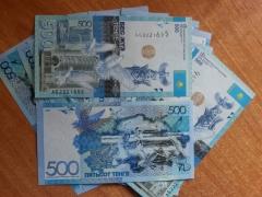 500 тенге 2017 года - Казахстан