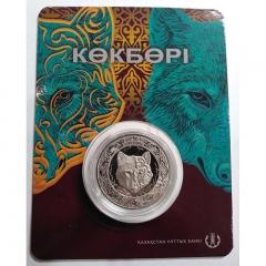 100 тенге 2018 года - КӨКБӨРІ - Небесный волк - Казахстан