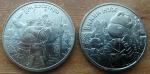 25 рублей 2017 Три богатыря и Винни Пух
