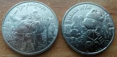 Набор 25 рублей 2017 ММД, Три богатыря и Винни Пух, 2 монеты