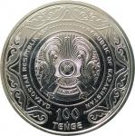 100 тенге 2020 Абай Кунанбаев UNC