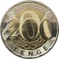 Казахстан 200 тенге 2020 регулярный чекан Unc