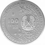 100 тенге 2020 Туранга (тополь разнолистный) UNC из ролла