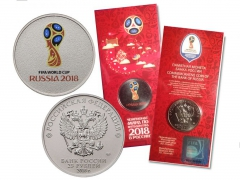 25 рублей 2018 года - Эмблема Чемпионата мира по футболу FIFA (1-й выпуск), ММД цветная
