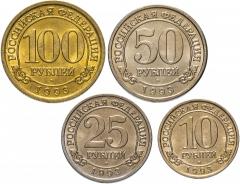 Набор из 4 монет острова Шпицберген Артикуголь 1993 ММД UNC