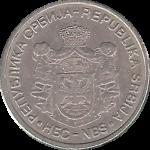 10 динаров 2006 Сербия VF
