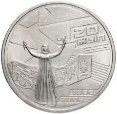 50 тенге 2006 20 лет Декабрьским событиям 1986 года UNC