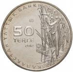 50 тенге 2012 Богомол UNC