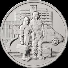 25 рублей 2020 Медики