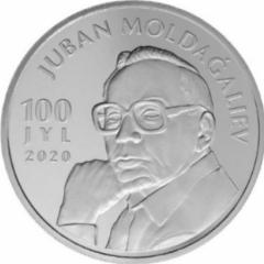 100 тенге 2020 Жубан Молдагалиев BUNC в блистере