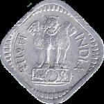 5 пайс 1972 Индия VF
