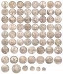 Полный набор юбилейных монет СССР в альбоме (68 монет)