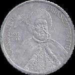 1000 леев 2001 Румыния VF