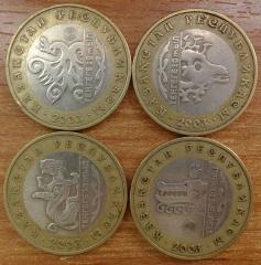 Набор монет 100 тенге - 10 лет национальной валюте - Архар, Барс, Волк, Птица (Мифические животные) - 4 монеты 2003 года