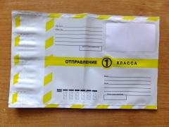 """Почтовый пакет 1 класс """"Почта России"""" 114*162 мм"""
