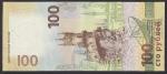 100 рублей 2015 Крым замещенка кс
