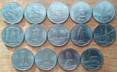 Набор 5 рублей 2016 Столицы освобожденные