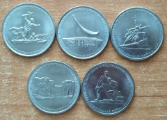 Набор 5 рублей Крымские сражения
