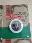 Набор из 4 монет 100 тенге 2019 года Рыскулов, Майлин, Джансугуров, Сейфуллин BUnc в блистерах