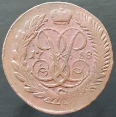 2 копейки 1768