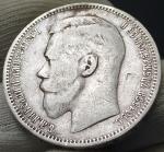 1 рубль 1896 * Париж