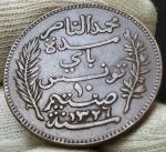 10 сантимов 1908 Тунис