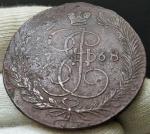 5 копеек 1768 ЕМ