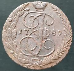 5 копеек 1767 ЕМ