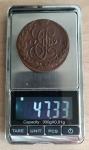 5 копеек 1791 ЕМ