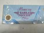"""Набор 1995 ЛМД """"50 лет Победы в ВОВ"""", 6 монет и жетон в буклете"""