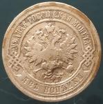 2 копейки 1901 СПБ (№2)
