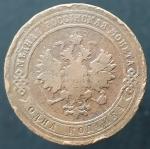 1 копейка 1906 СПБ (№2)