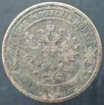 1 копейка 1911 СПБ (№4)