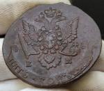 5 копеек 1779 ЕМ