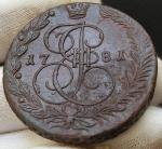 5 копеек 1781 ЕМ (№2)